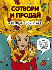 oblozhka_final.indd