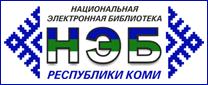 banner_neb