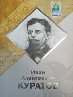 http://ustkulombib.ru/?page_id=11188
